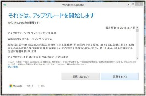 win10-up-02